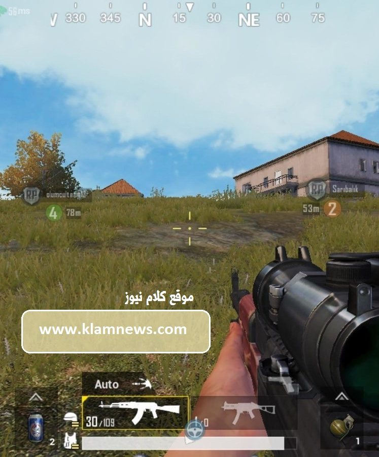 gyroscope in pubg controls to improve aiming for the game 2021