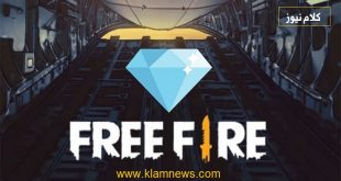 free fire redeem codes 17 may 2021 today rewards | diamond and free skins get it